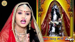 DURGA CHALISA दुर्गा चालीसा | Khushbu Kumbhat | FULL Video | Hindi Bhakti Song