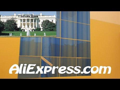 Распаковка декоративных зеркальных наклеек на AliExpress и их применение.