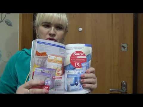Дешевый самодельный порошок для посудомоечной машины - YouTube