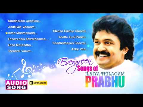 Evergreen Songs Of Ilaya Thilagam Prabhu  Audio Jukebox  Prabhu Hits  Ilayaraja  Music Master