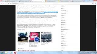 Открытие и создание автоломбарда, ломбарда. Мифы лицензирования...(С 15 января 2003 года вступил в силу Федеральный закон