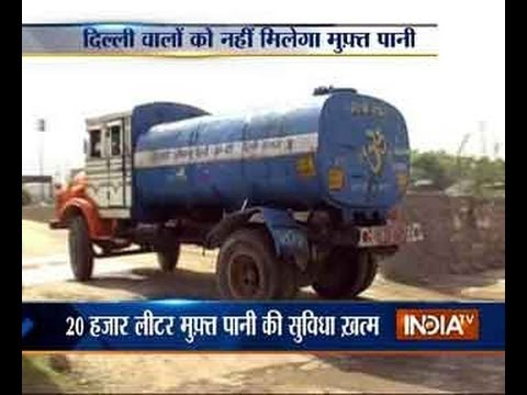 Delhi Jal Board not sure if free water scheme will continue after April