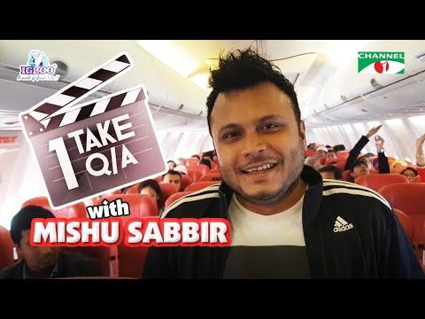 1 TAKE Q/A with Mishu Sabbir | Shafi Ahmed | Channel i TV