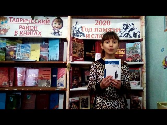 Изображение предпросмотра прочтения – ВикторияЧернявская читает произведение «Бежит тропинка с бугорка» М.И.Цветаевой