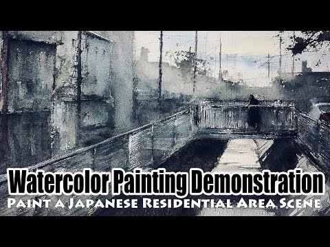 Watercolor Painting Demo/Tutorial (44) – Loose Landscape, Japanese Residential Scene / 水彩画 風景 描き方