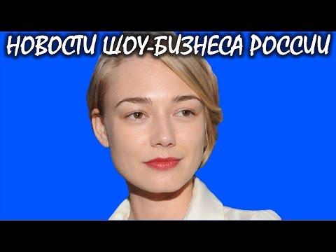 Оксана Акиньшина родила дочь. Новости шоу-бизнеса России.
