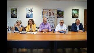 Κιλκίς: Εκδηλώσεις για τα 100 χρόνια από τη λήξη του Α Παγκοσμίου Πολέμου-Eidisis.gr webTV
