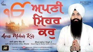 Apni Mehar kar - Bhai Jujhar Singh Ji Hazoori Ragi - New Shabad Gurbani kirtan 2021 - Best Records