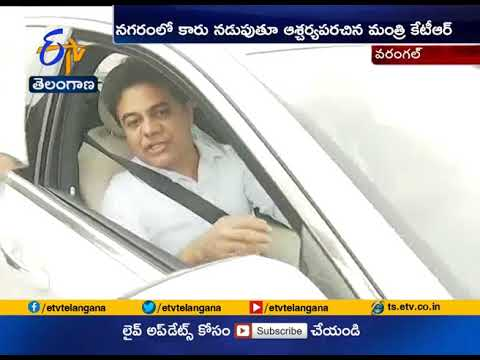 KTR Drives Car at NIT| in Warangal