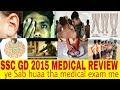 SSC GD 2017 Medical Exam Review, इस तरह हुआ था ssc gd का मेडिकल परीक्षा जरूर देखें