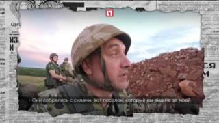 В Крыму арестовывают боевиков «ДНР»  — Антизомби, 23.06.2017