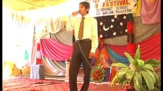 KOI SAGAR DIL KO BEHLATA NAHI by azeem latif @ Falcons House Secondary School Jhelum