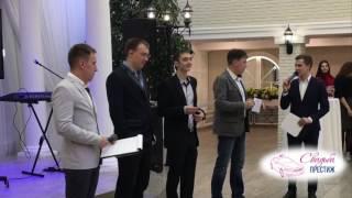 Церемония награждения ежегодного проекта