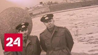 Мастера маскировки: художники спасли важные объекты страны во время войны - Россия 24
