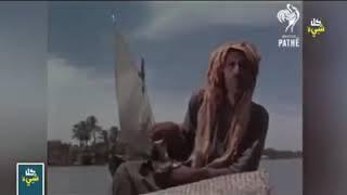 Baixar العراق بين الأمس واليوم..