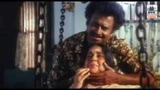 Amma endrazhaikkaatha song - mannan அம்மா என்றழைக்காத
