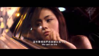 May We Chat (Mei Gaau Siu Nui) Official UNCUT movie trailer