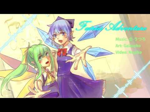 【東方アレンジ】Fairies Adventure