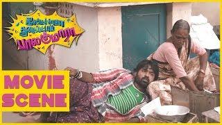 Idharkuthane Aasaipattai Balakumara - Comedy Scene 2 | Vijay Sethupathi,Nandita | Gokul