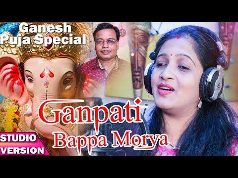 Ganpati Bappa Morya -  Odia New Bhajan Song - Studio Version - Sasmita -  HD