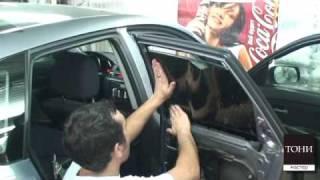 Тонировка автостекол своими руками(Видеокурс на DVD
