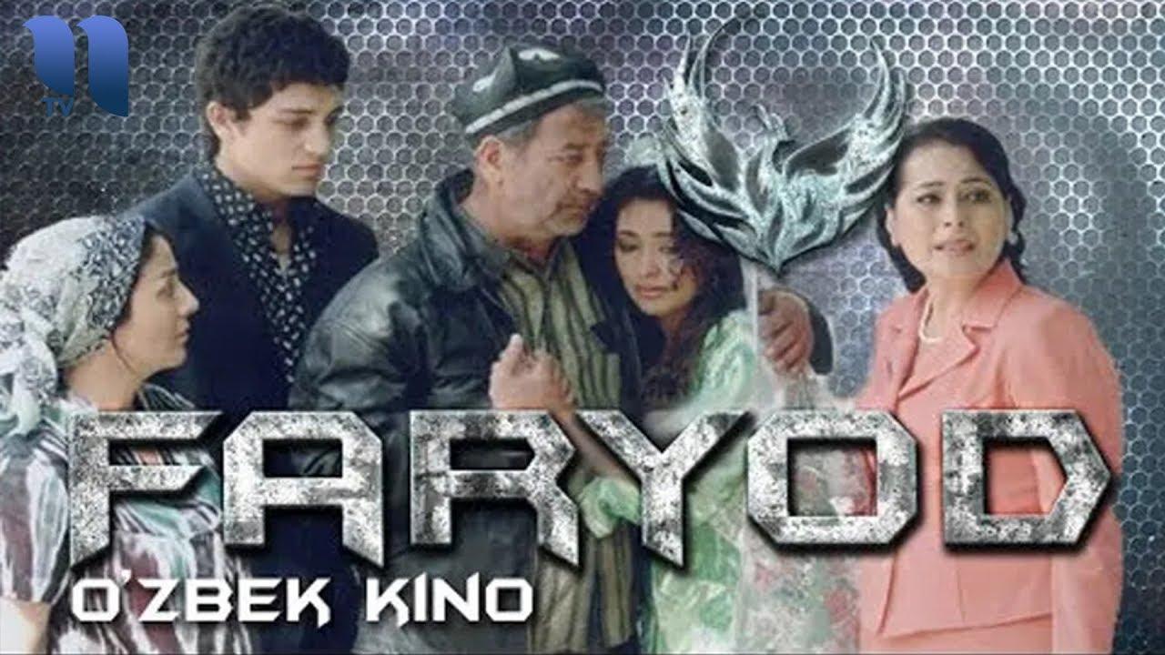 Faryod (o'zbek film) | Фарёд (узбекфильм)