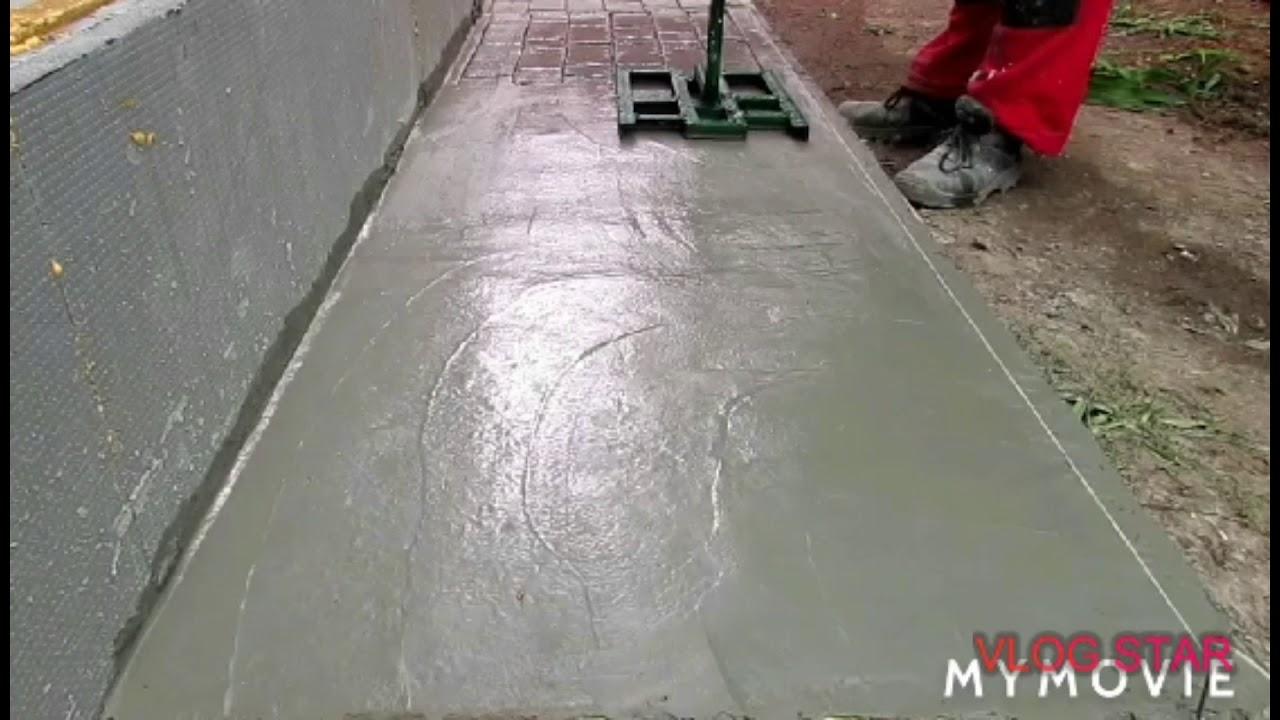 Декор бетон 174 миксер строительный для раствора купить в