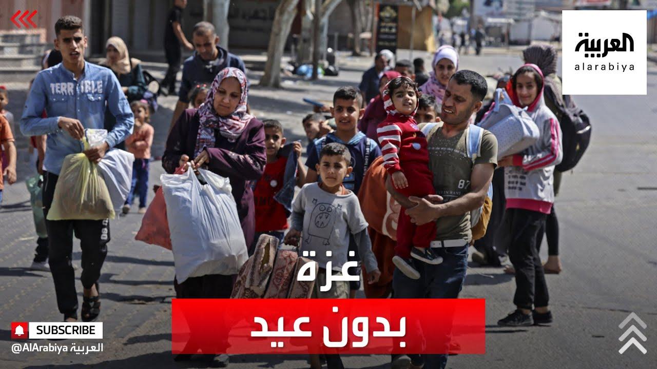 غزة خالية من مظاهر العيد.. وأطفال يحاولون جاهدين الاستمتاع به  - نشر قبل 17 دقيقة