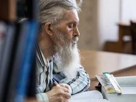 Пансионат для пожилых людей в Екатеринбурге, частный дом