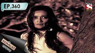 Adaalat - আদালত (Bengali) - Ep 360 - The Challenger
