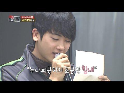 【TVPP】Hyungsik(ZE:A) - Park Shin-hye's letter to Hyungsik, 형식(제국의 아이들) - 박신혜 손편지에 감격♡ @Real Men