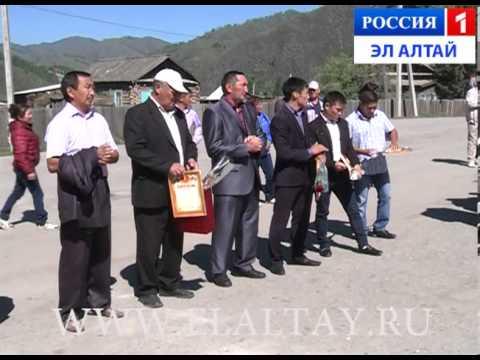 видео: В Усть-Канском районе состоялось торжественное открытие Доски почёта