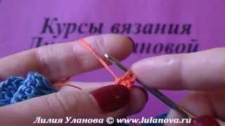 Цветок Весенний - вязание крючком