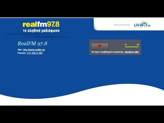 K.BEΛΟΠΟΥΛΟΣ ΕΛΛΗΝΙΚΗ ΛΥΣΗ Real FM 97.8  Μ.Νίφλης και Α.Παυλόπουλος 16/01/2020