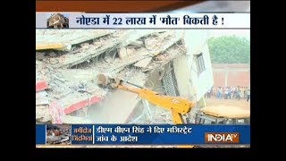 Greater Noida building collapse: Death toll touches 9; 4 held