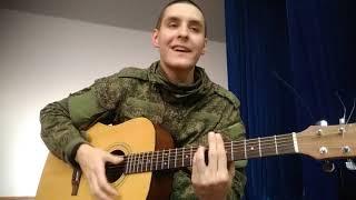 5 ЛУЧШИХ АРМЕЙСКИХ ПЕСЕН НА ГИТАРЕ by Раиль Арсланов (Arslan)