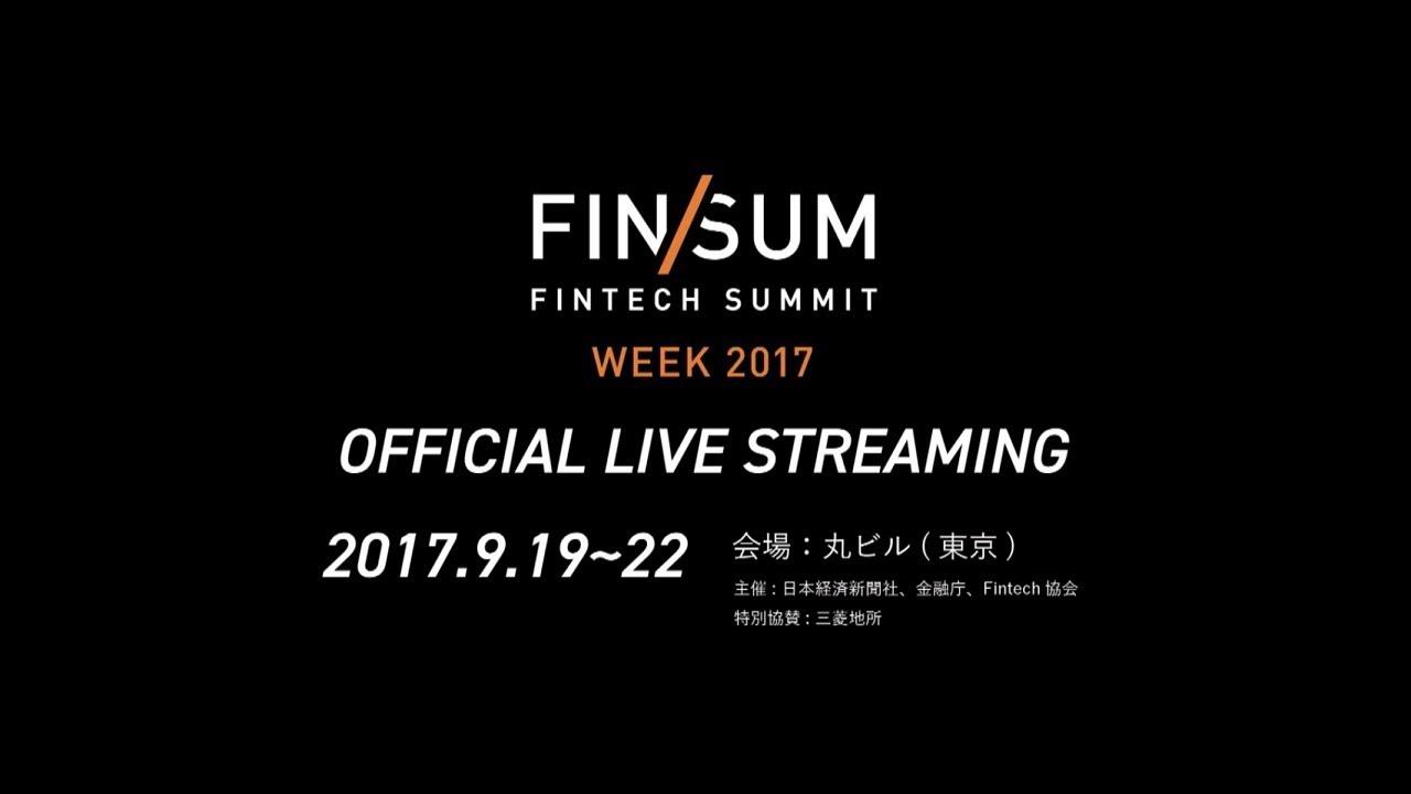 FINSUM 2017 Mr.Taro Aso「なんで預金なんかするのかね?」