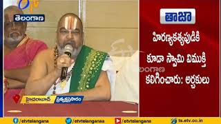 Yadadri Development Work | Going in Right Way | Temple Authority