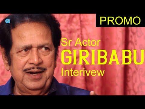 Actor, Producer, Director Giribabu Interview Promo    Telugu Popular TV