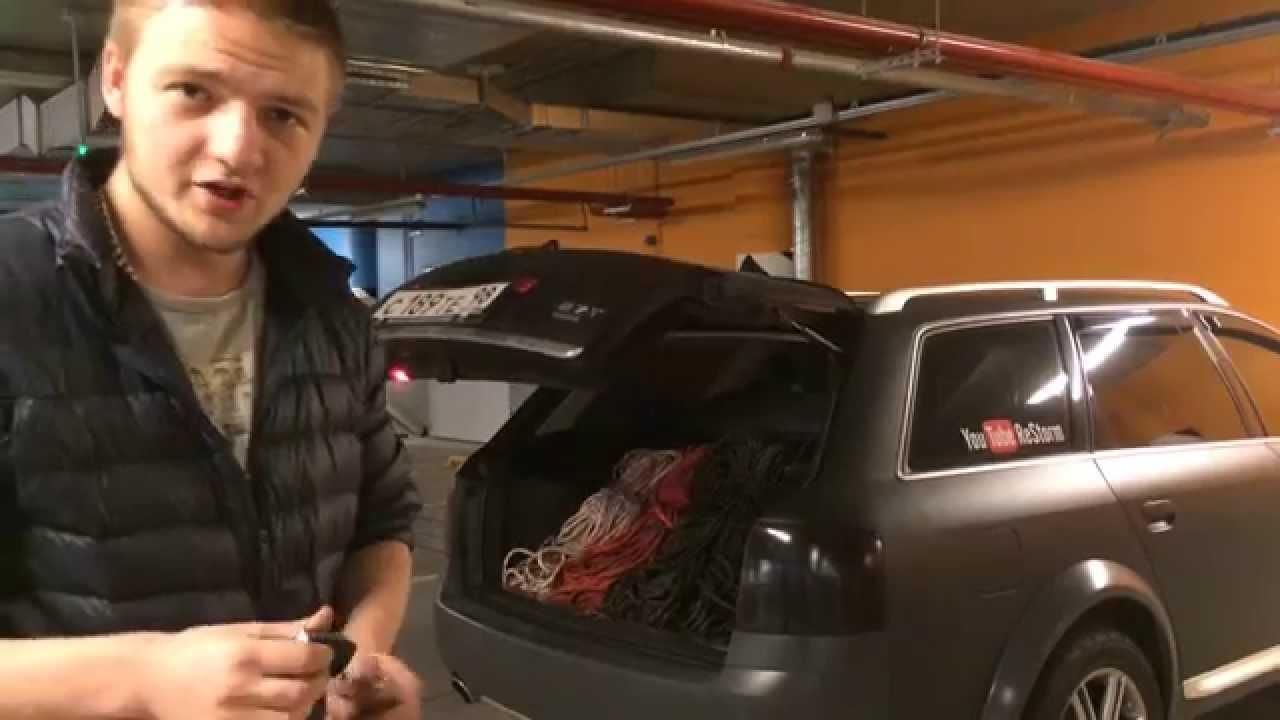 Отзыв Алексей. Audi A8