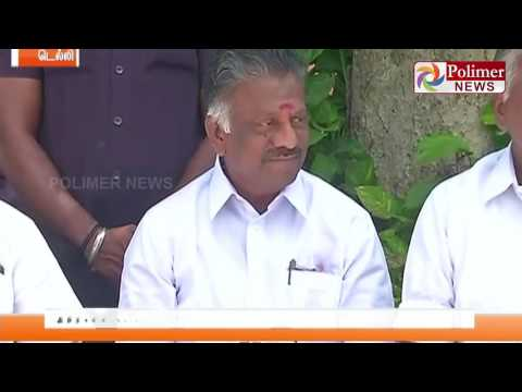 OPS requests EC to fasten the verdict on TTV Dhinakaran for malpractices | Polimer News