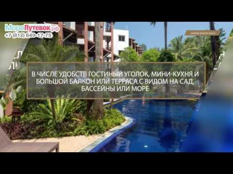 Обзор отеля SUNWING BANGTAO BEACH 4★  отели Пхукет Тайланд