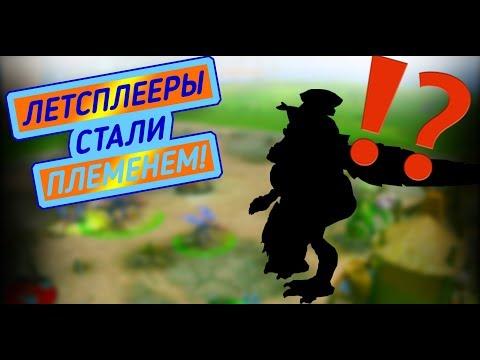 Spore. ПЛЕМЯ ЛЕТАЮЩИХ ЛЕТСПЛЕЕРОВ! thumbnail