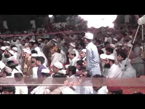 Awaz Panch Waqat Lagati Hay Momino ||Rehan Roofi
