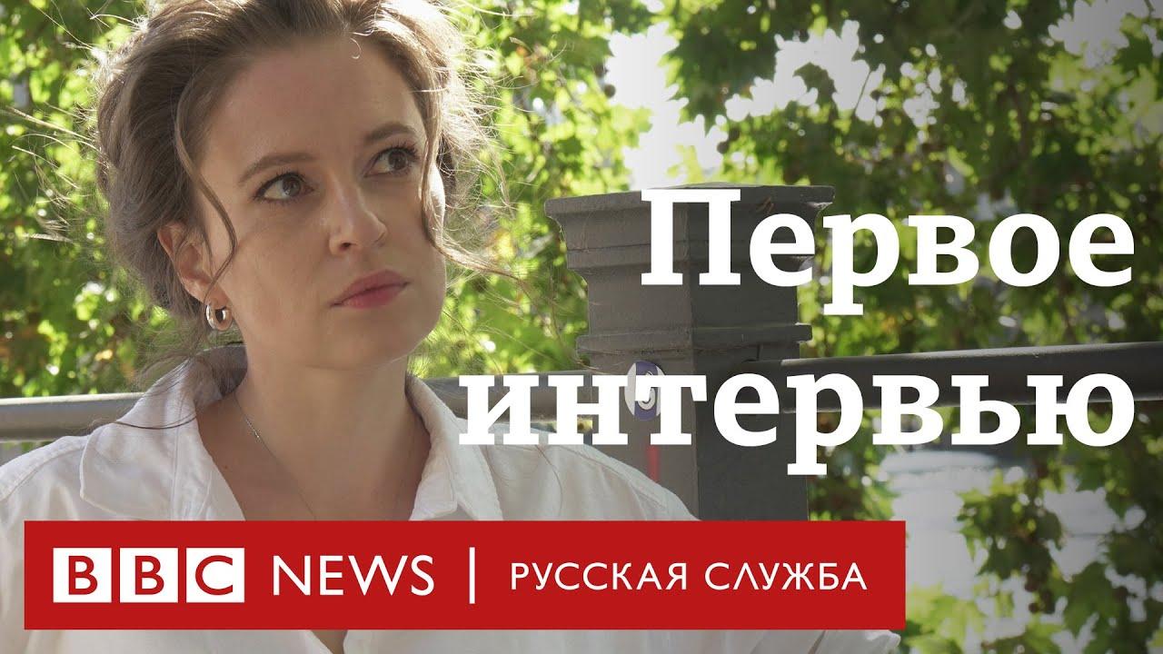 Первое интервью Марии Певчих