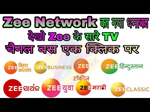 Zee Network launch new app zee5 installing and review process