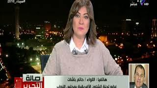 حاتم باشات: الظواهري يدعوا لحمل السلاح ضد الحكومة المصرية