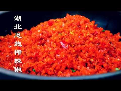 土家妹子:湖北恩施炸辣椒,可好吃了,小时候没钱买零食吃,妈妈就炒这个给我吃,好怀恋。