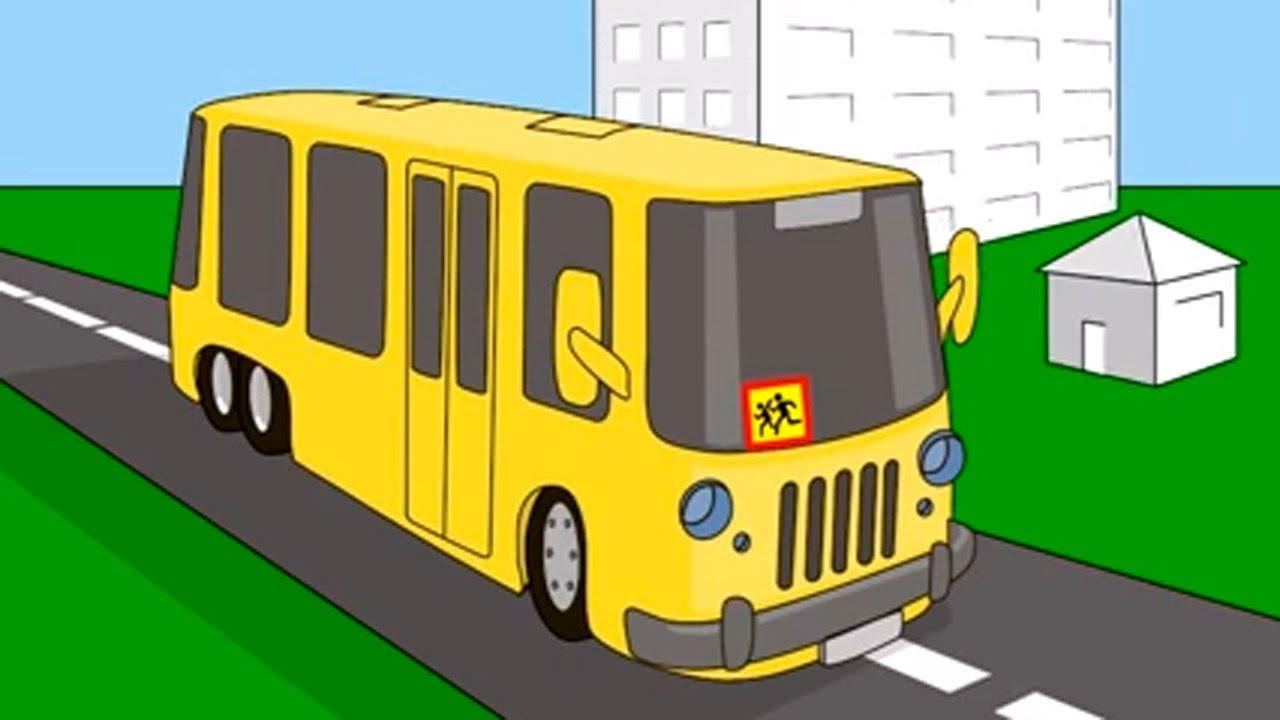 мультик раскраска учим цвета автобус грузовик эвакуатор