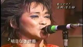 忌野清志郎さん「サンデージャングル」
